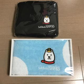 ソフトバンク(Softbank)の【新品】ソフトバンク お父さん タオル&折り畳みボストンパック(ノベルティグッズ)