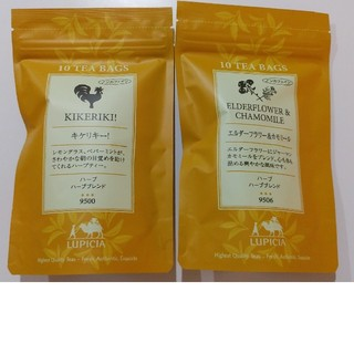 LUPICIA - ルピシア・ノンカフェイン紅茶(2袋)