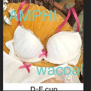 新品 アンフィ  D70 ブラ A by amphi 花柄 ホワイト ワコール(ブラ)