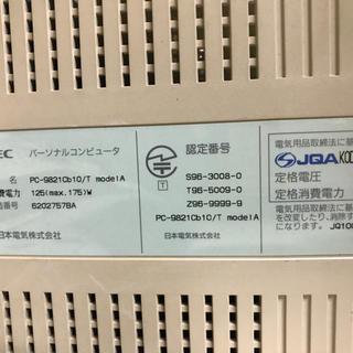 NEC - 9821きゃんびー、、一体型パソコン本体