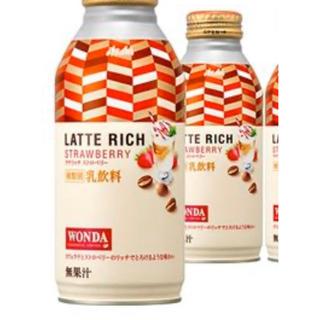 アサヒ(アサヒ)のワンダ ラテリッチ ストロベリー ボトル缶 370g 24本 アサヒ飲料 (コーヒー)