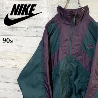 NIKE - 【激レア】ナイキ☆黒タグ 刺繍ロゴ バイカラー ナイロンジャケット 90s
