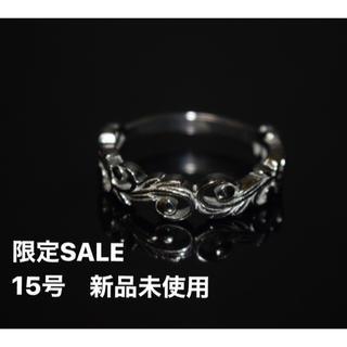 最終値下げ 15号 ハワイアンジュエリー リング 指輪 ステンレス ウェーブ(リング(指輪))