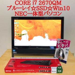 CORE i7 2670QM・SSD・ブルーレイ搭載NEC一体型
