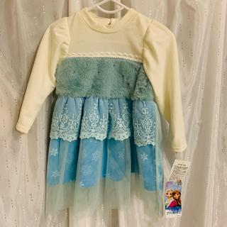 アナトユキノジョオウ(アナと雪の女王)の【ディズニー】アナと雪の女王 なりきりドレス(ドレス/フォーマル)