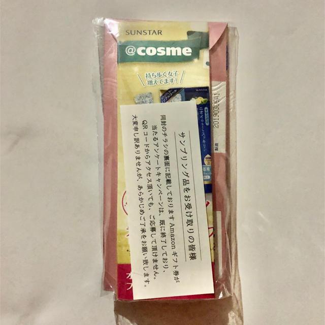 SUNSTAR(サンスター)のOra2  マウスウォッシュ 3本 コスメ/美容のオーラルケア(口臭防止/エチケット用品)の商品写真