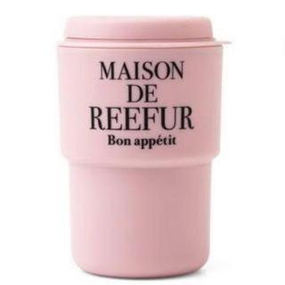メゾンドリーファー(Maison de Reefur)の新品未開封 メゾンドリファー タンブラー(タンブラー)