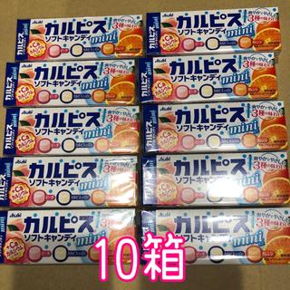 アサヒ(アサヒ)のカルピス ソフトキャンディ 10箱(菓子/デザート)