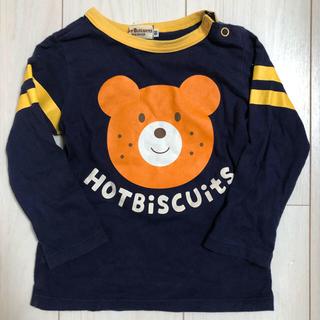 mikihouse - 【 kids】ミキハウス 長袖Tシャツ