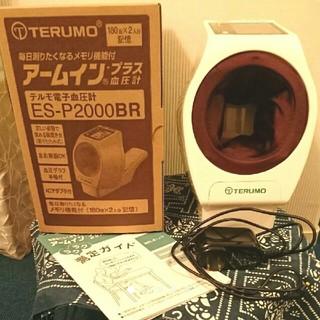 テルモ デジタル血圧計 アームインプラス TERUMO
