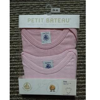 プチバトー(PETIT BATEAU)のプチバトー petit bateau 半袖ボディー ピンク 2枚組 24m 86(ロンパース)