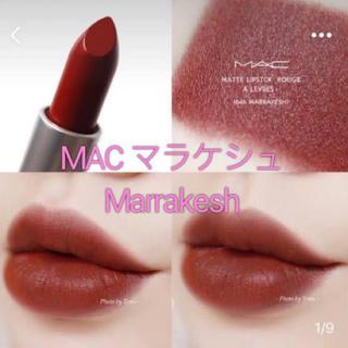 MAC - MAC マラケシュ marrakesh