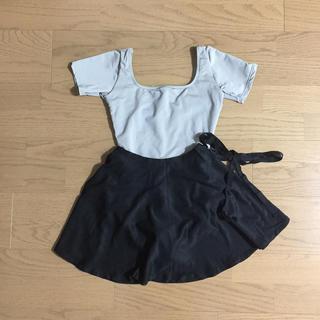CHACOTT - CHACOTT チャコットバレエレオタード、巻きスカート