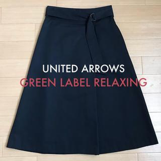 グリーンレーベルリラクシング(green label relaxing)のGREEN LABEL RELAXINGのフレアスカート(ひざ丈スカート)