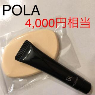 ポーラ(POLA)の4,000円相当⭐️ポーラ化粧下地.美容液    クリーミィ専用スポンジ(化粧下地)