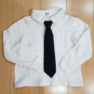 シマムラ(しまむら)のフォーマルシャツ 120cm しまむら Birthday バースデー(ドレス/フォーマル)