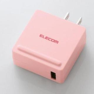 エレコム(ELECOM)のELECOM スマホ・タブレット用 AC充電器 MPA-ACUCN001PN(バッテリー/充電器)