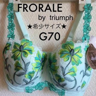 Triumph - 【新品タグ付】★希少サイズ★FRORALEブラG70(定価¥10230)