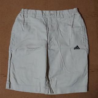 アディダス(adidas)の★★ジェイソン様専用★★adidas 150 ショートパンツ 半ズボン ベージュ(その他)