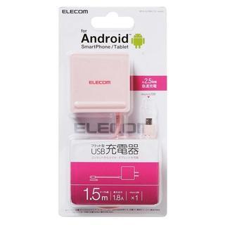 エレコム(ELECOM)のスマートフォン タブレット 充電器(ケーブル一体) MPA-ACMBC151PN(バッテリー/充電器)