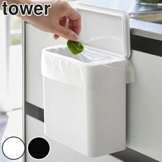 キッチンゴミ箱   1.8L