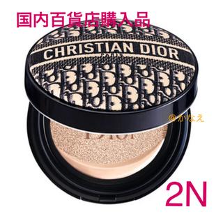 Dior - ☆限定☆ディオール フォーエバー クッション 2N