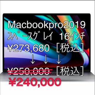 Apple - macbook pro 2019 16インチ 512GB