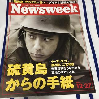 アラシ(嵐)の嵐 二宮和也 Newsweek 硫黄島からの手紙(アイドルグッズ)