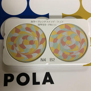 ポーラ(POLA)のポーラ ディエムクルール カラーブレンドファンデーション(ファンデーション)
