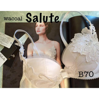 Wacoal - 【新品タグ付】wacoal/SaluteサルートB70