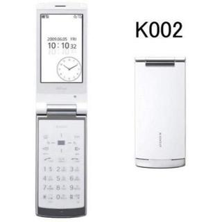 au - au 携帯電話 京セラ ガラケー ホワイト