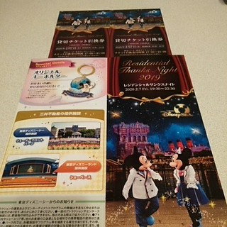Disney - 2月7日(金曜日)ディズニーシー貸切チケット2枚11000円