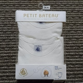 プチバトー(PETIT BATEAU)のプチバトー petit bateau 長袖ボディー 白 2枚 24m 86cm(ロンパース)