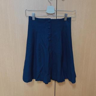 31 Sons de mode - スカート