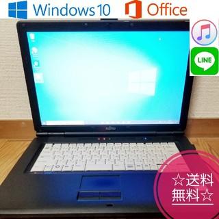 【Windows10】高性能 ノートパソコン office DVD ソフト多数