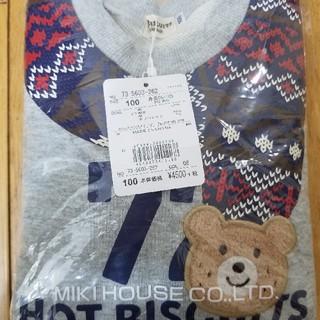 ホットビスケッツ(HOT BISCUITS)のミキハウス ホットビスケッツ マフラー柄 トレーナー 100センチ(Tシャツ/カットソー)