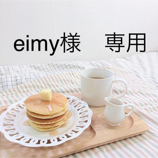 マスク やわらかい cm / eimy様 専用の通販 by HARURURU's shop