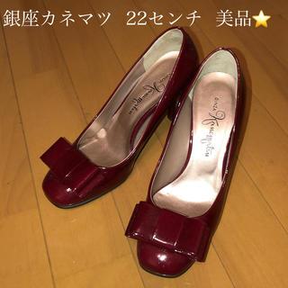 ギンザカネマツ(GINZA Kanematsu)の銀座カネマツ  赤 スクエアトウパンプス  22センチ(ハイヒール/パンプス)