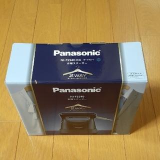 Panasonic - Panasonic 衣類スチーマー「NI-FS540」プレスもできる!