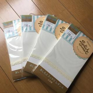 アツギ(Atsugi)の新品☆ATSUGI 女の子キッズレギンス7分丈 オフホワイト110〜130日本製(パンツ/スパッツ)