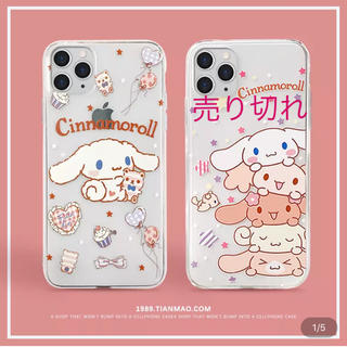 シナモロール☆iPhone11ケース