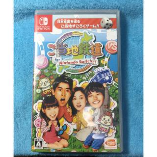Nintendo Switch - ★中古品!すごろくゲーム ご当地鉄道 Nintendo Switch