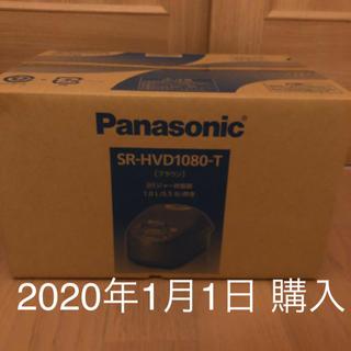 Panasonic - 新品 パナソニック IHジャー炊飯器 ダイヤモンド銅釜