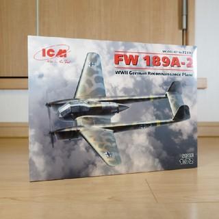 ICMモデル 1/72 ドイツ空軍 フォッケウルフFw189A-2定価4620円(模型/プラモデル)