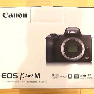 Canon - 【新品未使用】EOS Kiss M 黒