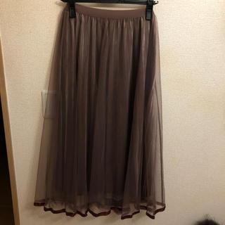 マジェスティックレゴン(MAJESTIC LEGON)のチュールスカート(ロングスカート)