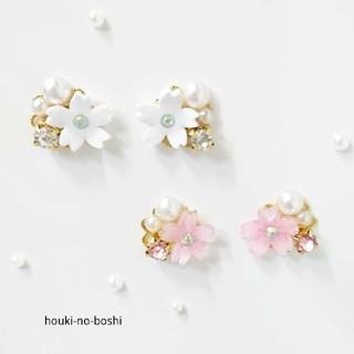 桜のキラキラビジューとパールピアス(ピアス)