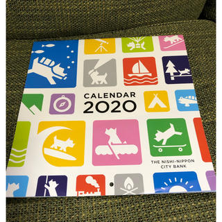 カレンダー 2020年