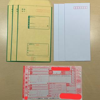 封筒・伝票セット(カード/レター/ラッピング)