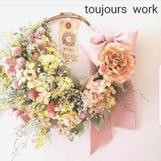 リース◇natural  flower◆◇(ドライフラワー)